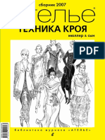 atelie2007.pdf