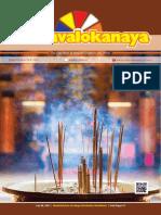Mettavalokanaya Buddhist Magazine July 08 2017