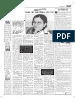 Sahitya Page