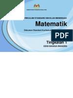 DSKP Mathematics Form 1