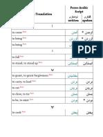 43316966-Persian-Basic-Verbs-Urdu.pdf