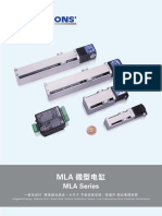 MLA Catalog