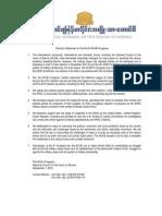 Statement of NCUB 9th English)