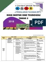 RPT RBT T5 2018 new