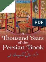 کتاب های فارسی