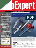 autoexpert_2014-06-07