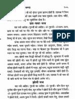 Shri Nath Rahasya I-II-III (14).pdf