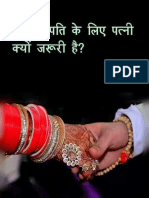 Husband and wife.pdf