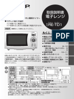 Sharp RE-TD1 Microwave