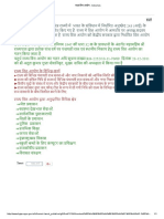 राज्य वित्त आयोग - Schemes