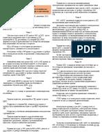 Moj Pravilnik o Načinu Razmene Dokumenata