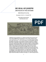 The Seal of Yosef