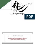 sadhana-cherenzig.pdf