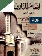 Inaam Ul Bari by Mufti Muhammad Taqi Usmani 7 of 7