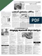 ---MAIN-NEWS-page-1 (3)