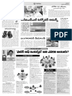 Main News Page 6