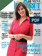 Femina Tamil January 2018