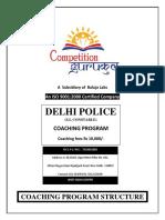 Best Delhi police(Si/ constable) Coaching in uttam nagar, janak puri, Delhi NCR