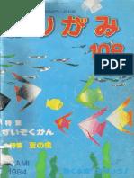 Monthly Origami Magazine #108