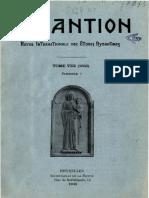 Byzantion 8.pdf