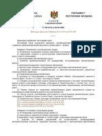 Legea Fondului Rutier Rus