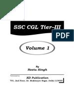 Ssc T-3 Neetu Singh v-1