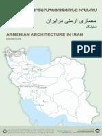 Armenian Architecture in Iran
