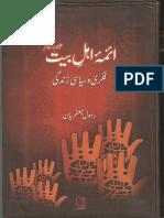 Ayma-e-Ahal-e-Bayt Fikri Wa Siyasi Zindagi by Rasool Jafariyaanz