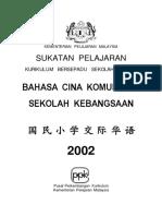 SP_BCK