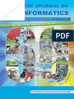 Nepalese Journal on Geo-informatics Number 16