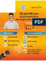 APSFL Telugu Brochure