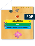 VY090-PrashantaJeevanaaniki18Sutralu