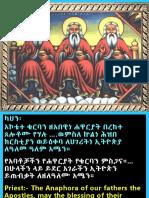 Qidase Hawaryat_ge'Ez Unicode
