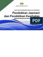 9 DSKP  KSSR SEMAKAN 2017 PENDIDIKAN JASMANI DAN PENDIDIKAN KESIHATAN TAHUN 2 (1).pdf