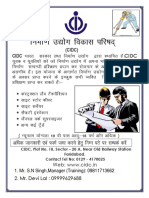 CIDC Faridabad Training
