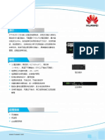 华为 Etp48200 c5b6 嵌入式电源系统宣传彩页
