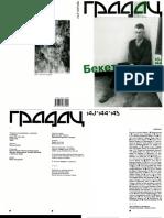 Časopis Gradac - Beket.pdf