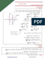 limcon.pdf