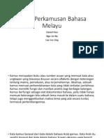 Tokoh Perkamusan Bahasa Melayu
