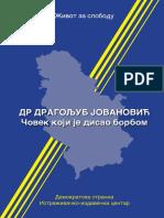 07 D Jovanovic_web.pdf