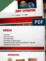 INTERNET+LITERATURE