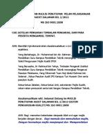 Teks Mc Audit Dalaman 2 2013
