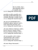 MahishasuraMardini Hin