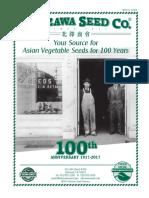Kitazawa Seed Catalog (1)