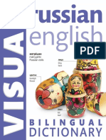 Visual Russian - English Bilingual Dictionary (1)