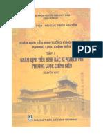 Khâm Định Tiễu Bình Lưỡng Kì Nghịch Phỉ Phương Lược Chính Biên - Tập 1 - Viện Sử Học