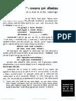 Tantrik_yoga_Swarup_evam_Mimansa.pdf
