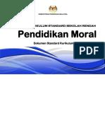 7 DSKP  KSSR SEMAKAN 2017 PENDIDIKAN MORAL TAHUN 2.pdf