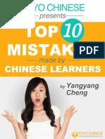 Https Www.yoyochinese.com Files Yoyo Chinese Top 10 Mistakes