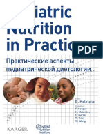 Pediatric Nutrition in Practice_book_04_hirez.pdf
